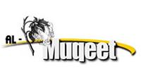 al-muqeet-logo